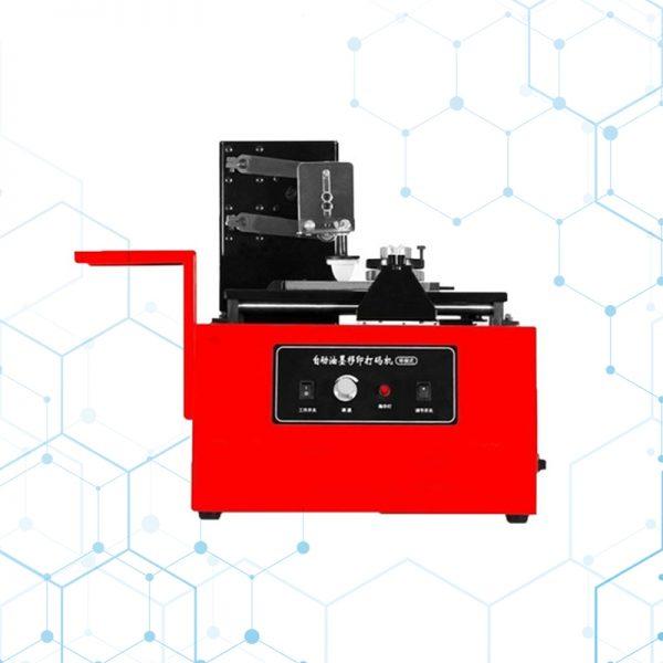 Tampografo Automatico Impresora Botella Logotipos Codificac